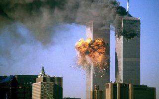 Η τρομοκρατική επίθεση της Αλ Κάιντα στους Δίδυμους Πύργους σοκάρει την υφήλιο και γίνεται το πιο πολύνεκρο τρομοκρατικό χτυπήμα της ιστορίας, με στόχο τις Ηνωμένες Πολιτείες, το 2001. ASSOCIATED PRESS