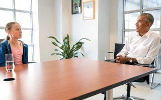 Ο τέως πρόεδρος Μπαράκ Ομπάμα υποδέχθηκε την Γκρέτα Τούνμπεργκ στο γραφείο του στην Ουάσιγκτον.