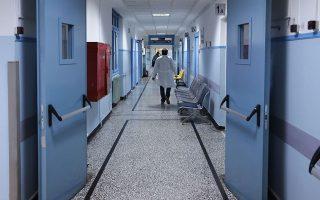 Η μεταπτυχιακή και συνεχιζόμενη ιατρική εκπαίδευση στην Ελλάδα πάσχει σοβαρά. Ο ειδικευόμενος γιατρός που δεν έχει εκπαιδευθεί σωστά και δεν συνεχίζει την ιατρική διά βίου εκπαίδευσή του είναι ένας επικίνδυνος γιατρός για τον Ελληνα ασθενή.