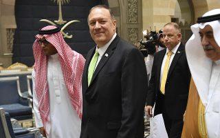 Secretary of State Mike Pompeo walks after stepping off his plane upon arrival at King Abdulaziz International Airport in Jeddah, Saudi Arabia, Wednesday, Sept. 18, 2019. (Mandel Ngan/Pool via AP)