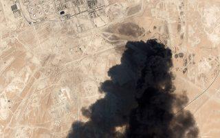 Δορυφορική εικόνα από τη Planet Labs Inc την ώρα της επίθεσης στις πετρελαϊκές εγκαταστάσεις της Aramco.