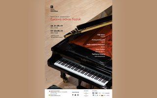 egkainia-pianoy-fazioli0