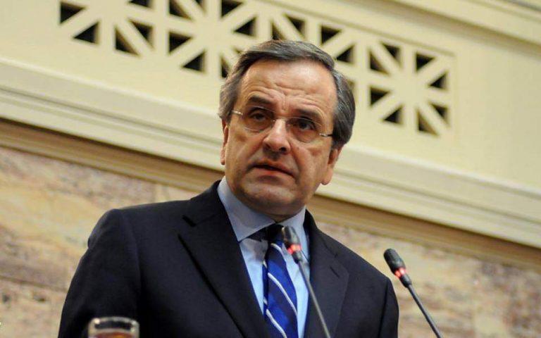 Υπόθεση Novartis: Στην Εισαγγελία του Αρείου Πάγου καταθέτει ο Αντ. Σαμαράς