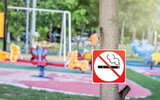 Η απαγόρευση του καπνίσματος επεκτείνεται από τους πάσης φύσεως κλειστούς δημόσιους χώρους και σε υπαίθριους χώρους αθλοπαιδιών, παιδικές χαρές και γενικά χώρους συγκέντρωσης ανηλίκων. SHUTTERSTOCK