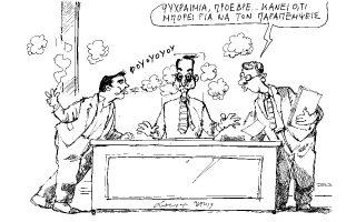 skitso-toy-andrea-petroylaki-22-09-190