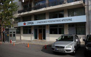 i-koymoyndoyroy-epistrefei-stis-amp-8230-prespes0