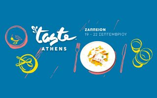taste-of-athens-2019-19-amp-8211-22-septemvrioy-zappeio-2337207