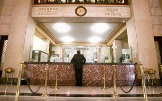 Οι εκπρόσωποι των δανειστών θέλουν να θεσπιστεί ένας νέος πτωχευτικός νόμος-ομπρέλα μόνο για τις ευπαθείς κατηγορίες πολιτών.