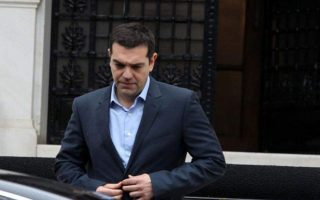 kritiki-tsipra-stin-kyvernisi-mitsotaki-gia-tin-ekkenosi-ktirioy-sta-exarcheia0