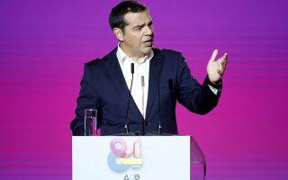 al-tsipras-sti-deth-osa-exaggeilame-eginan-praxi-ena-pros-ena-2337545