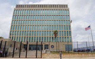 Η πρεσβεία των ΗΠΑ στην Αβάνα