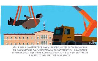 skitso-toy-dimitri-chantzopoyloy-21-09-190