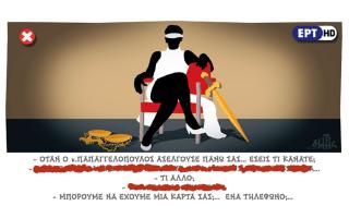 skitso-toy-dimitri-chantzopoyloy-20-09-190