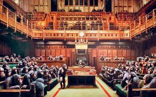 Ο «αλμυρός» πίνακας του Βρετανού Μπάνκσι απεικονίζει τη Βουλή των Κοινοτήτων να έχει καταληφθεί από πιθήκους.