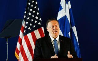 «Η Ελλάδα έχει γυρίσει σελίδα, έχει μια πραγματική ευκαιρία για να οδηγηθεί στην ανάπτυξη», επισημαίνει ο ΥΠΕΞ των ΗΠΑ Μάικ Πομπέο.