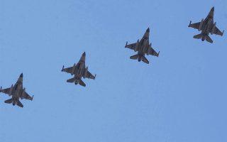 Χθες, καταγράφηκαν 56 παραβιάσεις από τουρκικά μαχητικά στο Αιγαίο.