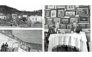 Πρόσωπα και στιγμιότυπα με θέμα τη ζωή στη Μονεμβασιά από προσφορές κατοίκων αλλά και από ιδιωτικά αρχεία συνθέτουν το περιεχόμενο του νέου λευκώματος που κυκλοφόρησε στα αγγλικά από τις εκδόσεις Unicorn.