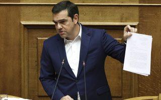stirixi-apo-al-tsipra-se-papaggelopoylo0