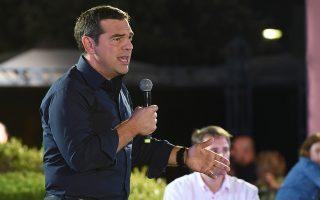 apeilei-me-vivlio-gia-to-2015-o-k-al-tsipras-2342421