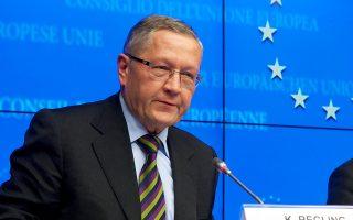 Η διαδικασία μείωσης των μη εξυπηρετούμενων δανείων πρέπει να προχωρήσει όσο το δυνατόν πιο γρήγορα, τόνισε ο επικεφαλής του Ευρωπαϊκού Μηχανισμού Σταθερότητας, Κλάους Ρέγκλινγκ.