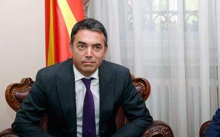 """Ο ΥΠΕΞ της Β. Μακεδονίας, N. Nτιμιτρόφ, απηύθυνε έκκληση στο όνομα «του 90% των """"Μακεδόνων""""»."""