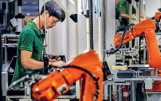 Καταγράφηκε μείωση παραγωγής σε εξαγωγικές επιχειρήσεις, κυρίως του μεταποιητικού κλάδου.