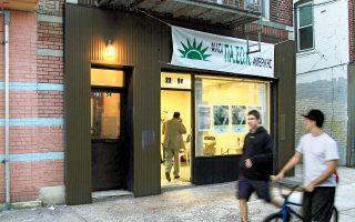 Προεκλογικό κέντρο του ΠΑΣΟΚ, στη Νέα Υόρκη, τον Σεπτέμβριο του 2009 (φωτογραφία αρχείου).