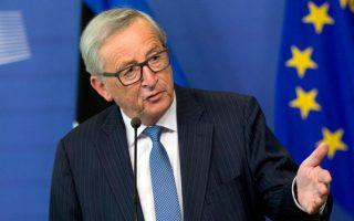 O Zαν-Κλοντ Γιούνκερ πιέζει τα κράτη-μέλη να φθάσουν σε συμφωνία.