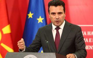 «Απογοητευμένος και εξοργισμένος» από την απόφαση του Ευρωπαϊκού Συμβουλίου δήλωσε  ο Ζόραν Ζάεφ.