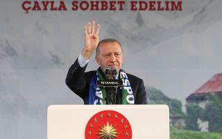 Ο Ερντογάν στη διάρκεια χθεσινής εκδήλωσης με τίτλο «Ας σταματήσουμε το κάπνισμα, για να πιούμε τσάι».