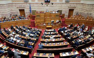 Η συζήτηση στη Βουλή συνεχίζεται σήμερα με προοπτική να γίνει ψηφοφορία αργά το βράδυ και άπαντες αναμένουν οι τόνοι να ανέβουν ακόμη περισσότερο.
