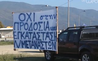 Σύμφωνα με βίντεο που δημοσιεύθηκαν από το webtv της ΕΡΤ (φωτ.) και το Thestival.gr, έντονες ήταν οι αντιδράσεις των κατοίκων στα Βρασνά, οι οποίοι δεν θέλουν να δεχθούν άλλους πρόσφυγες και μετανάστες στην περιοχή τους.