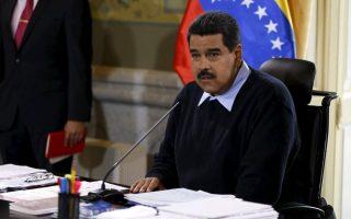 O Νικολάς Μαδούρο ανακοίνωσε πρόσφατα την αποφυλάκιση 24 «πολιτικών κρατουμένων».