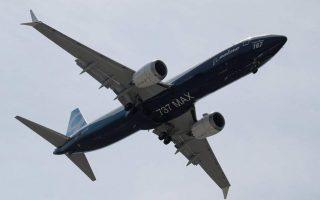 Η επιστροφή του 737 Max στην ενεργό υπηρεσία μπορεί να καθυστερήσει μέχρι τον Φεβρουάριο του 2020.