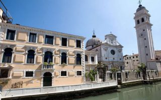 Ο νέος νόμος που διέπει τη λειτουργία του Ελληνικού Ινστιτούτου Βυζαντινών και Μεταβυζαντινών Σπουδών Βενετίας μένει εν πολλοίς ανεφάρμοστος.