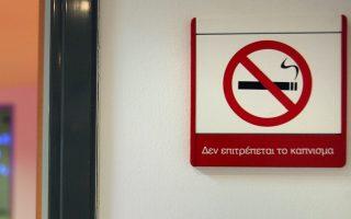 Οι σημάνσεις απαγόρευσης του καπνίσματος, πάντως, έχουν αναρτηθεί...