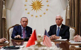 Στην περίπτωση του μετώπου της Συρίας, πέρα από την επί της αρχής ανησυχία της Αθήνας σχετικά με την de facto αποτύπωση στον χάρτη μιας συμφωνίας (ΗΠΑ - Τουρκίας), η οποία αποσαθρώνει βασικές πτυχές της Συνθήκης της Λωζάννης, δημιουργούνται ερωτήματα σχετικά με τις νέες δυναμικές που αναπτύσσονται (φωτ. από τη συνάντηση του Τούρκου προέδρου Ταγίπ Ερντογάν με τον Αμερικανό αντιπρόεδρο Μάικ Πενς).