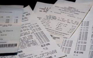 Η φορολόγηση της κατανάλωσης (ΦΠΑ) εξασφαλίζει αυτόματα πως τα άτομα φορολογούνται με τον ίδιο τρόπο ανεξάρτητα από τις πηγές εισοδήματός τους.