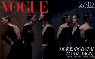 vogue-greece0