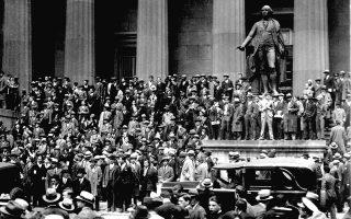 «Μαύρη Πέμπτη» ξημερώνει στις Ηνωμένες Πολιτείες, με το Χρηματιστήριο της Νέας Υόρκης να υφίσταται το ισχυρότερο πλήγμα της ιστορίας του, βλέποντας τον δείκτη Dow Jones να υποχωρεί από τη μία μέρα στην άλλη κατά 12 ολόκληρες ποσοστιαίες μονάδες σε μία συνεδρίαση, το 1929. A.P.