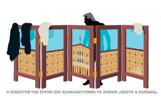 skitso-toy-dimitri-chantzopoyloy-12-10-190