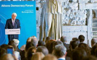 Ο Πρόεδρος της Δημοκρατίας Προκόπης Παυλόπουλος μιλάει στο συνέδριο του Athens Democracy Forum 2019, στη Στοά του Αττάλου. Πήραν μέρος δεκάδες προσωπικότητες της πολιτικής, του επιχειρείν και του Τύπου, μεταξύ των οποίων ο απερχόμενος πρόεδρος του Ευρωπαϊκού Συμβουλίου Ντόναλντ Τουσκ, ο πρόεδρος των International New York Times Στίβεν Ντάνμπαρ-Τζόνσον κ.ά. ΑΠΕ-ΜΠΕ/ΚΩΣΤΑΣ ΤΣΙΡΩΝΗΣ