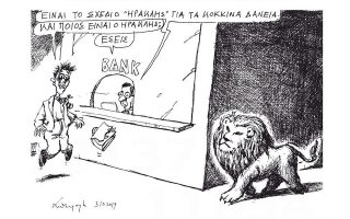 skitso-toy-andrea-petroylaki-04-10-190