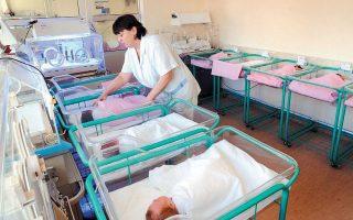 Με τη δήλωση της γέννησης του παιδιού στο ληξιαρχείο, θα κινείται άμεσα και η διαδικασία απόδοσης ΑΦΜ από την ΑΑΔΕ χωρίς επιπλέον ταλαιπωρία του γονέα.