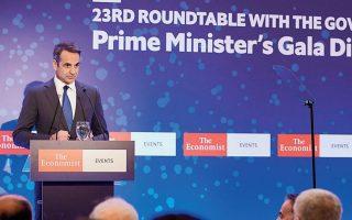 Από το βήμα του συνεδρίου του Economist, ο πρωθυπουργός εξέφρασε την ισχυρή βεβαιότητα ότι η συζήτηση για τη μείωση των πρωτογενών πλεονασμάτων του 2021-22 θα έχει καλή κατάληξη για την Ελλάδα. ΑΠΕ-ΜΠΕ