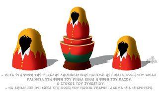 skitso-toy-dimitri-chantzopoyloy-27-10-190