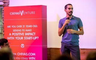 to-chivas-venture-stirizei-toys-ellines-koinonikoys-startuppers0