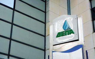 Πρόσφατη απόφαση του Πρωτοδικείου Αθηνών έκρινε καταχρηστικό τον τρόπο υπολογισμού που τιμολογεί το φυσικό αέριο η ΔΕΠΑ, περιορίζοντας έτσι το χρέος της  ΕLFE –η οποία και είχε προσφύγει– κατά 60 εκατ. ευρώ.