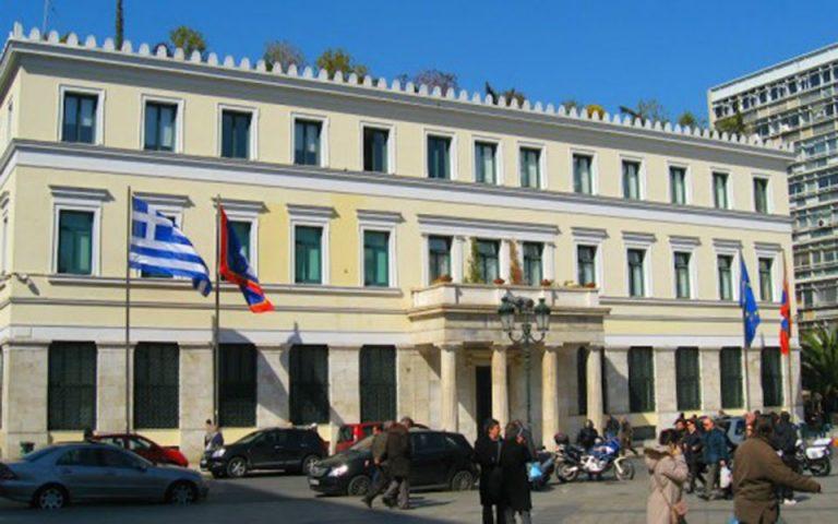 «Υιοθέτησε την πόλη σου», το νέο πρόγραμμα του Δήμου Αθηναίων