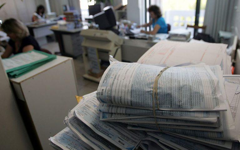 Αποκλειστικό: Σενάριο περαίωσης εκκρεμών υποθέσεων για τις χρήσεις από το 2013